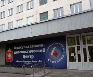 Ооо стоматологическая клиника московская